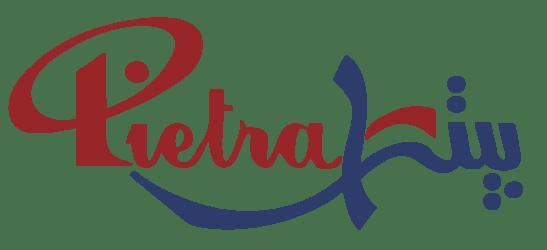 Pietra International